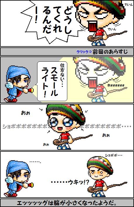 manga002.png