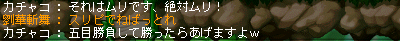 mss0383up.png