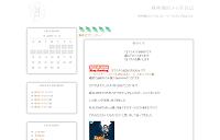 株仲間のメイポ日記
