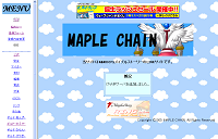MAPLE CHAIN