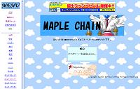 MAPLE CHAIN