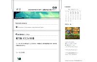 RAINBOWSTORY~盗賊育成支援ブログ~