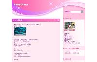 ShiroDiary