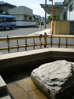 住宅街の足湯(野鶴亭)