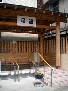桜島病院足湯