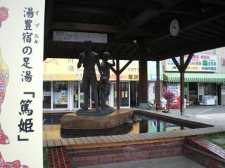 指宿駅前の足湯