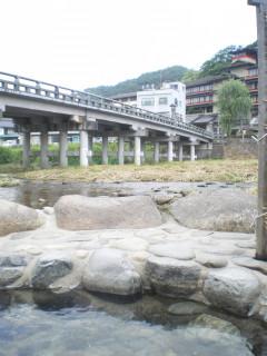 河原の足湯
