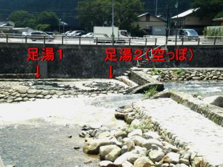 奥津温泉1