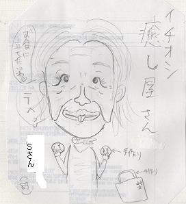 20080115223404.jpg