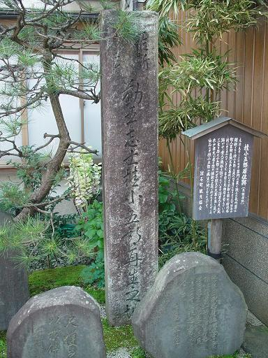桂小五郎記念碑