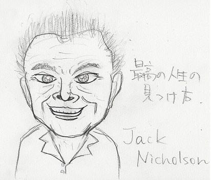 ジャックニコルソン