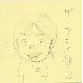 I 田さん