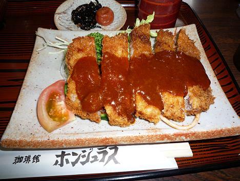 ホンジュラスカツ定食