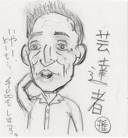 T清シニアさん