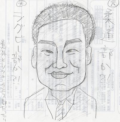 S井サン026