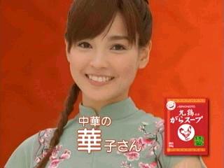 kuninakaryoko_2.jpg