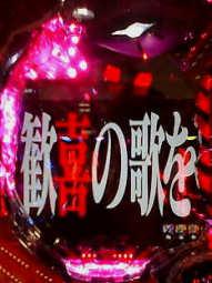 20080825-2.jpg