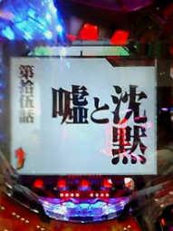 20080825-3.jpg