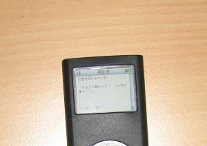 ipod9.jpg