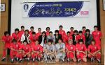 韓国代表サッカーチームの公式イメージソング5