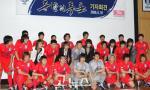 韓国代表サッカーチーム公式イメージソング1