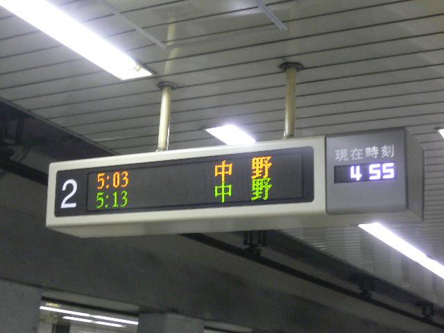 お江戸日本橋四つ立ち~