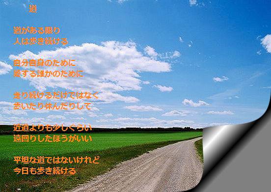 FH150.jpg