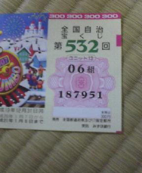2008-01-02-1.jpg