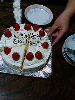 20080105214007.jpg