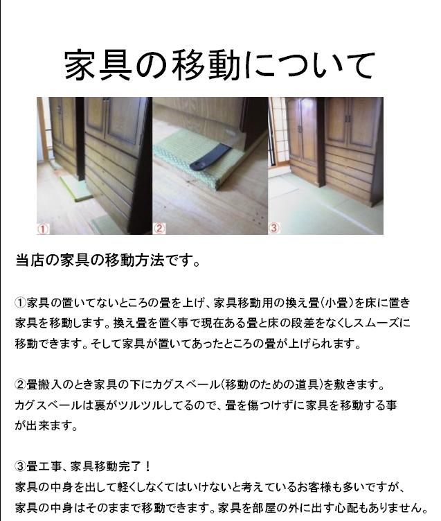 Image198.jpg