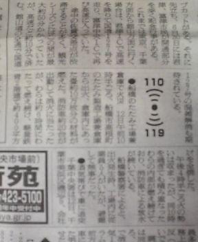 NEC_51301.jpg