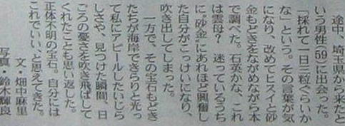 065日経の記事F