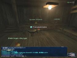 2006_02_25_17_28_28.jpg
