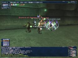 2006_07_10_23_01_47.jpg