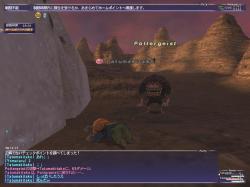 2006_08_08_21_51_34.jpg