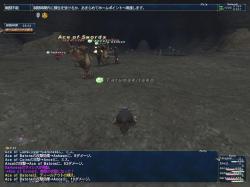 2006_08_09_23_15_24.jpg