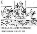 鶏を盗んで町人と喧嘩する朝鮮通信使