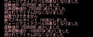 2si.jpg