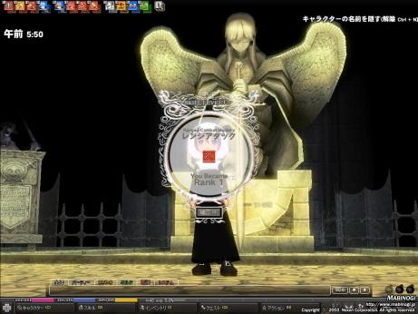 mabinogi_2008_07_05_039-2.jpg