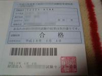CA320090.jpg