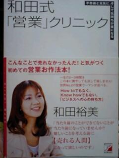 20080921180031