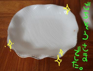 2007100708.jpg