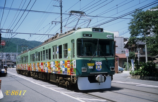 w京阪700トーマス Z070731
