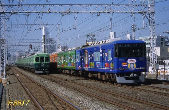 w京阪7000トーマス Z070731