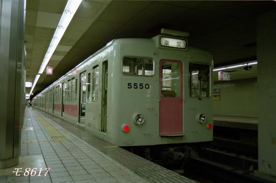 w50千日前線 S173N-17