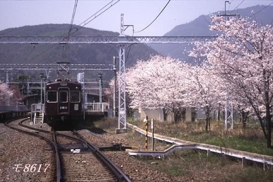 w阪急嵐山駅 Z087P-24