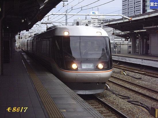 w081025- (73)