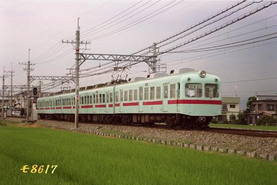 w1000 S203N-05