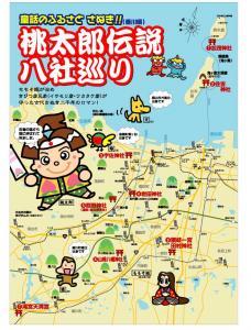 桃太郎地図