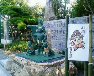 桃太郎の燈籠